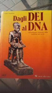 Encyclopédies, thrillers, romans d'aventure, divers ...
