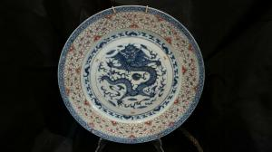 Assiette Antique Antique, Art Oriental, Assiette en Porcelaine
