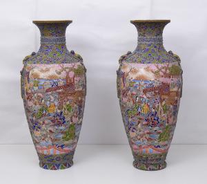 Paire de vases Satsuma - CA / 1033