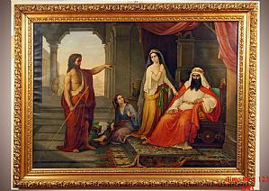 Huile sur toile (St. John par Hérode) - Huile sur toile (Saint-Jean à Hérode)