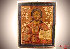 Icône (Bénédiction Christ) - Icon (Bénédiction Christ)