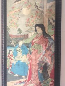 Imprimé chinois du XIXe siècle