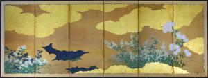 Paravents pliants japonais - Paravents pliants japonais