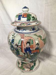 Paire de vases CHINE