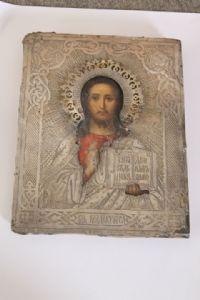 Ancienne icône en argent et peinture du Christ bénissant du 19e siècle. mis cm 18 x cm 15 Antiquités