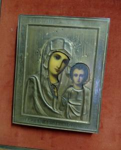 icône avec Madonna 18 x 22,5 cm
