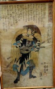 lithographie japonaise