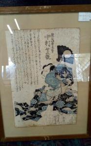 Imprimer japonais