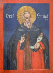 """San Stiliano di Paflagonia"" - icône grecque orthodoxe huile sur bois, icône grecque orthodoxe huile sur bois"